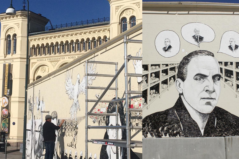Mur du Centre Nobel de la Paix