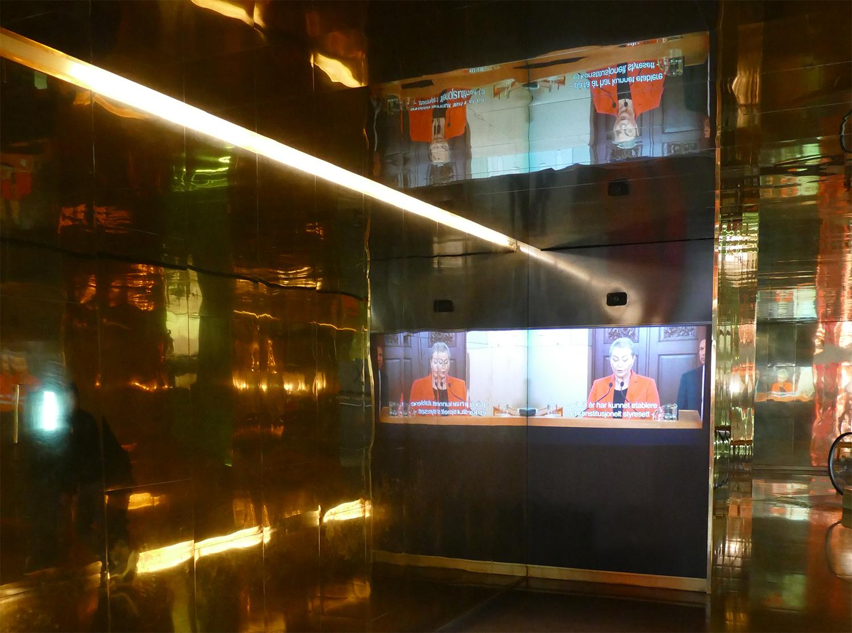 Tunnel du Centre Nobel de la Paix