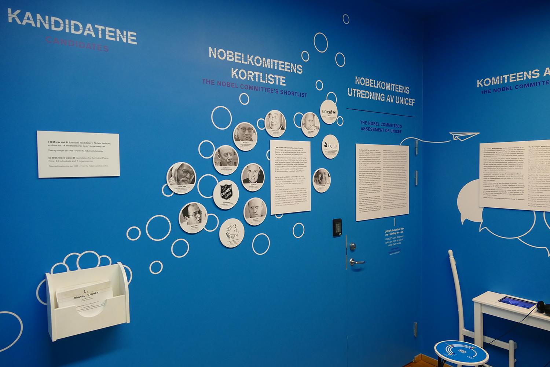 Pièce dédiée à l'Unicef au Centre Nobel de la Paix